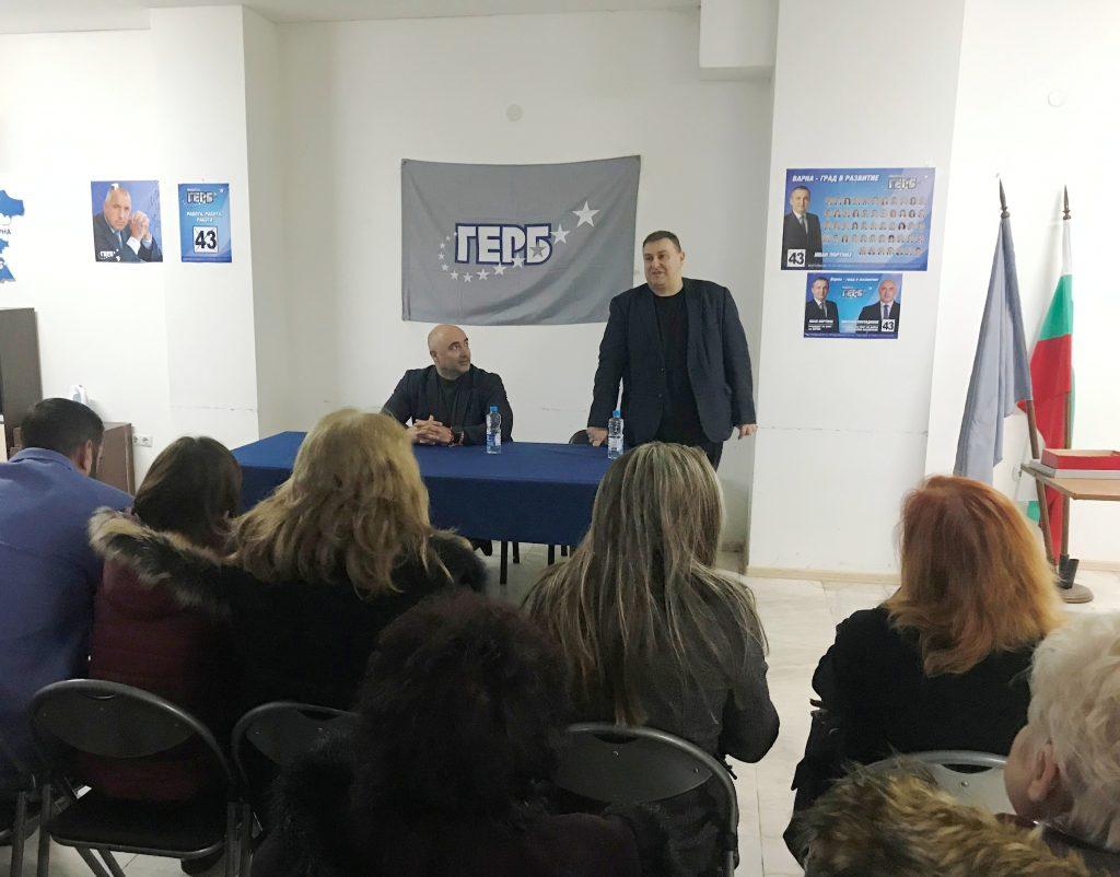Емил Радев - ГЕРБ