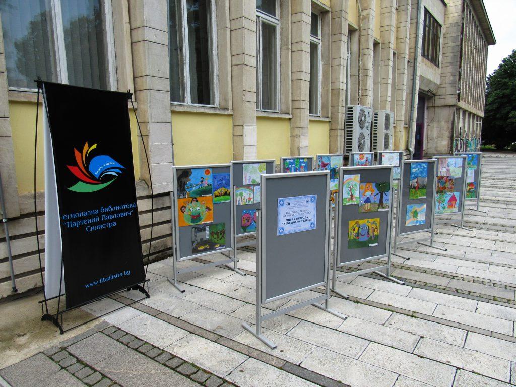 Силистренската библиотека обяви победителите в конкурса,  организиран с подкрепата на евродепутата Емил Радев