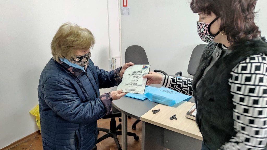"""Евродепутатът Емил Радев подкрепи инициативата """"Читател на годината"""" на библиотеката в Силистра"""