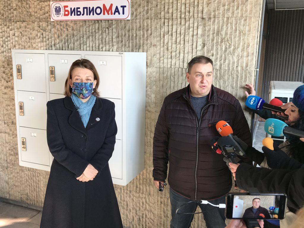 Със съдействието на евродепутата Емил Радев варненската библиотека откри първия в страната БиблиоМат